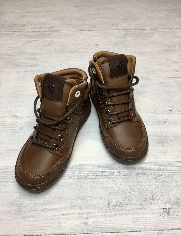 Ботинки для мальчика Brown (р. 26, 27, 30)
